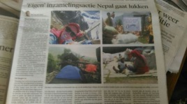 Gamers DO care - Nepal